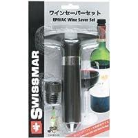 nobrand/ノーブランド swissmar ワインセーバー ブラック EE517BK 【業務用】