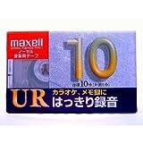 マクセル URカセット10分 UR‐10L 1巻