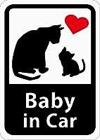 Baby in Car 「ねこの親子」 車用ステッカー (再剥離シール) / 赤ちゃんが乗ってます s02r