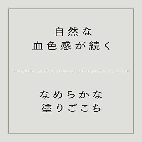 ettusais(エテュセ)リップエディション(ティントルージュ)04口紅2gアンバーベージュ