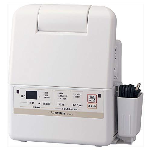 象印布団乾燥機セット簡単片付け簡単スマートドライホワイトRF-EA20-WA