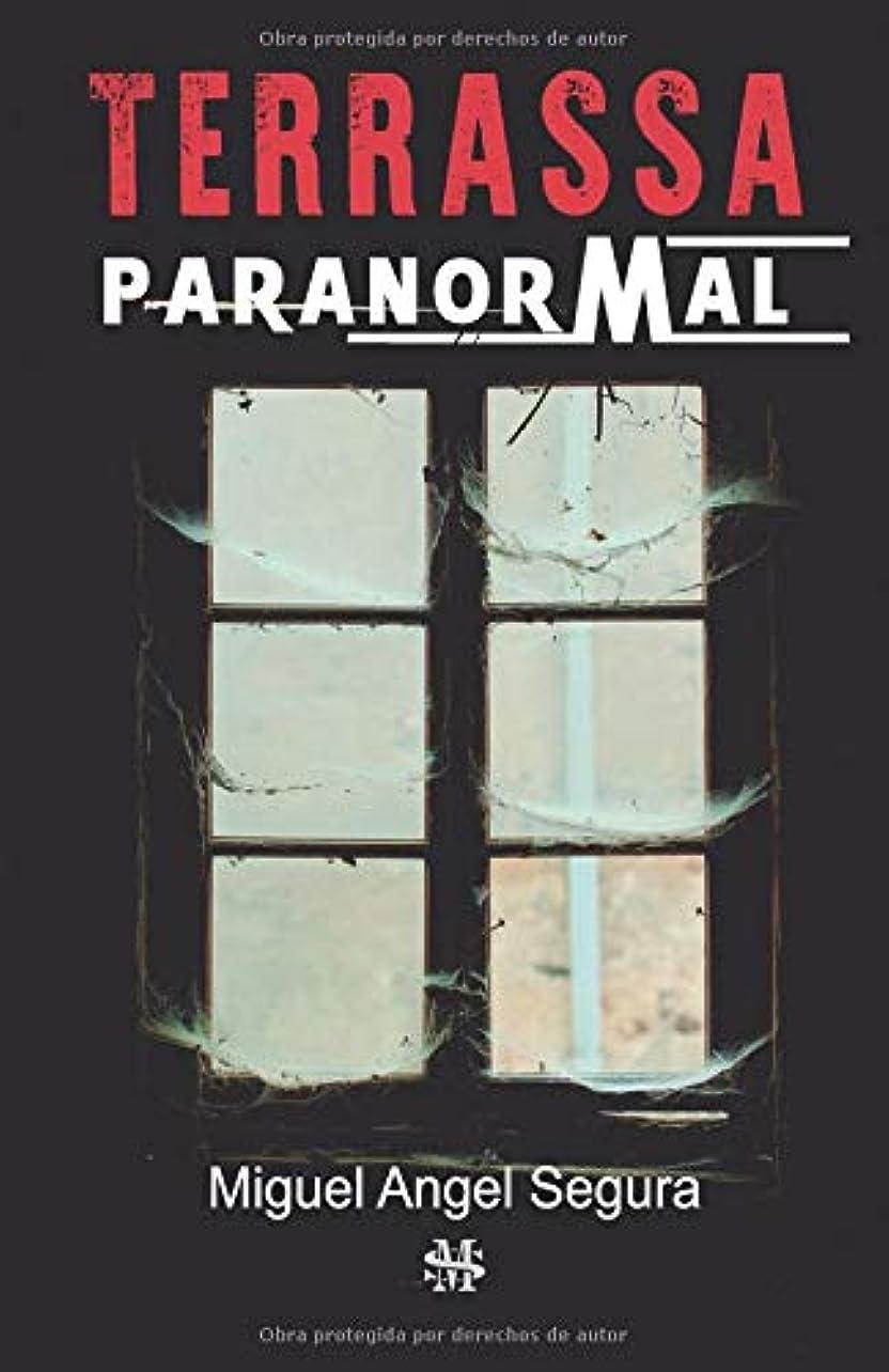 ピーク再生可能作るTerrassa Paranormal
