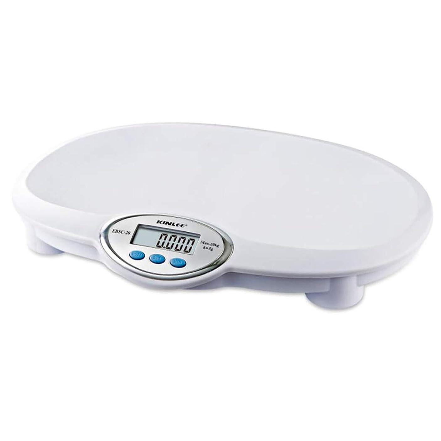効能縁石愚かなHSBAIS デジタル電子ベビースケール、多機能新生児体重計、幼児幼児赤ちゃん犬猫ペット、20 kg / 44ポンド,white