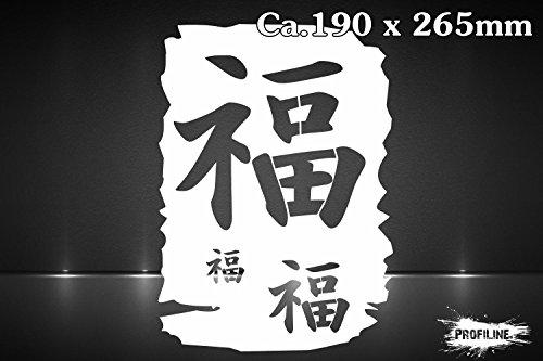Chinesisches Zeichen Glück Schablone - Stencil Chinese Sign Luck