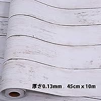 壁紙 シール harmn home リメイクシート 木目調 カッティングシート ふすま紙 はがせる壁紙 壁紙シール アンテイークホワイト 45cm X 10m