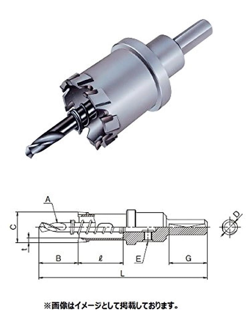 時長くする遠足大見工業 FAホールカッター(深穴用) 刃径:76mm FA76