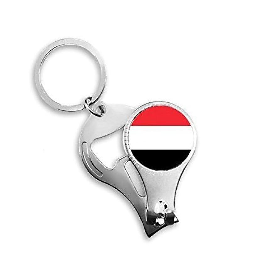 に変わる振り向く今までPINGFUFF HOME イエメン国旗アジア国シンボルマークパターンメタルキーチェーンリング多機能ネイルクリッパー栓抜き車のキーチェーン最高のチャームギフト