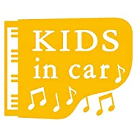 imoninn KIDS in car ステッカー 【シンプル版】 No.42 ピアノ (黄色)