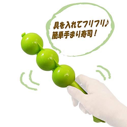 貝印KaiHouseSelect3連手まりずしカップDH-7046