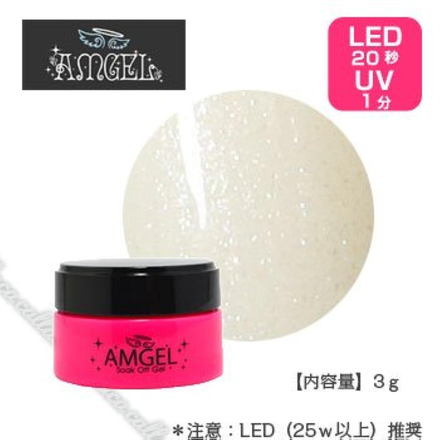保証する巻き取りオペラアンジェル( AMGEL)  カラージェル   AL14M ホワイトリンク 3g