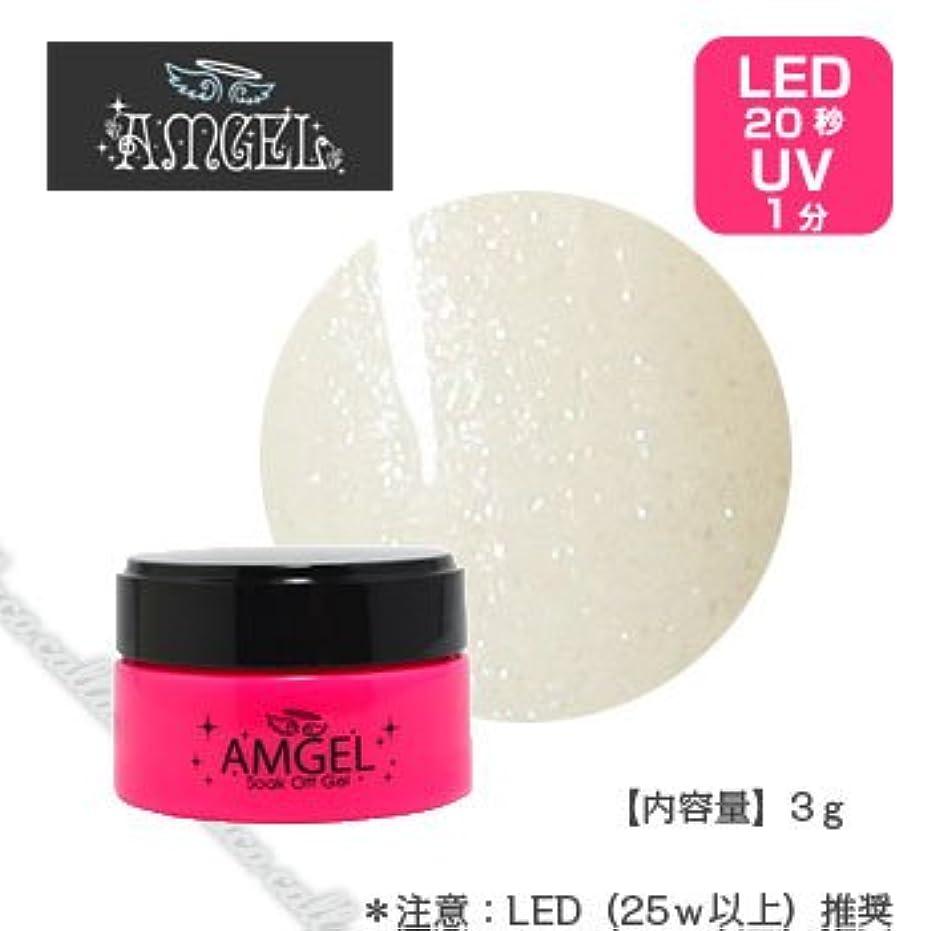 昼食衝突するやけどアンジェル( AMGEL)  カラージェル   AL14M ホワイトリンク 3g