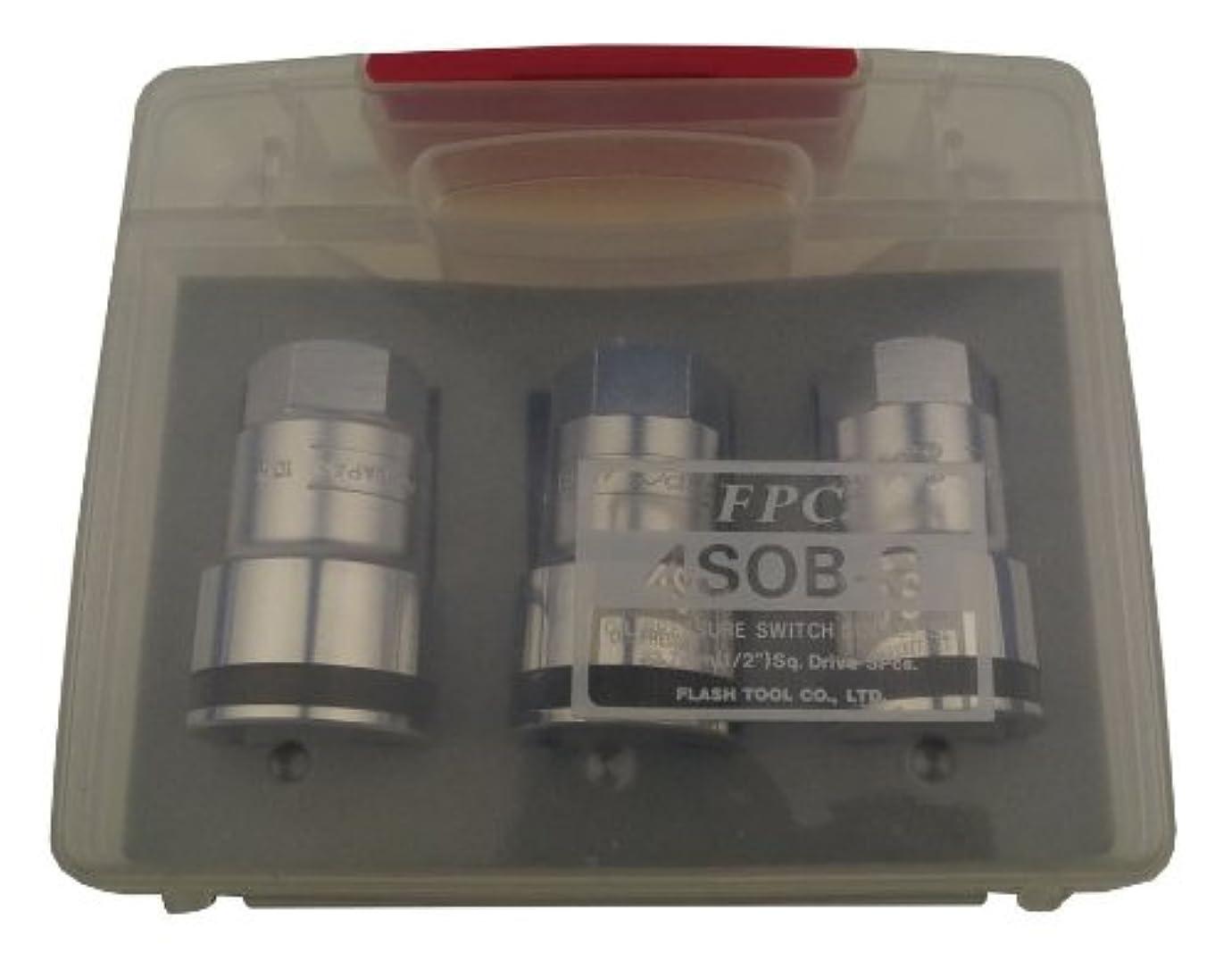 クラス排除体現するFPC オイルスイッチ用ソケットセット 12.7mm 4SOB-S