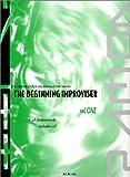 CD付 ビギニングインプロバイザー (ラーモン・リッカー/インプロ・シリーズ)