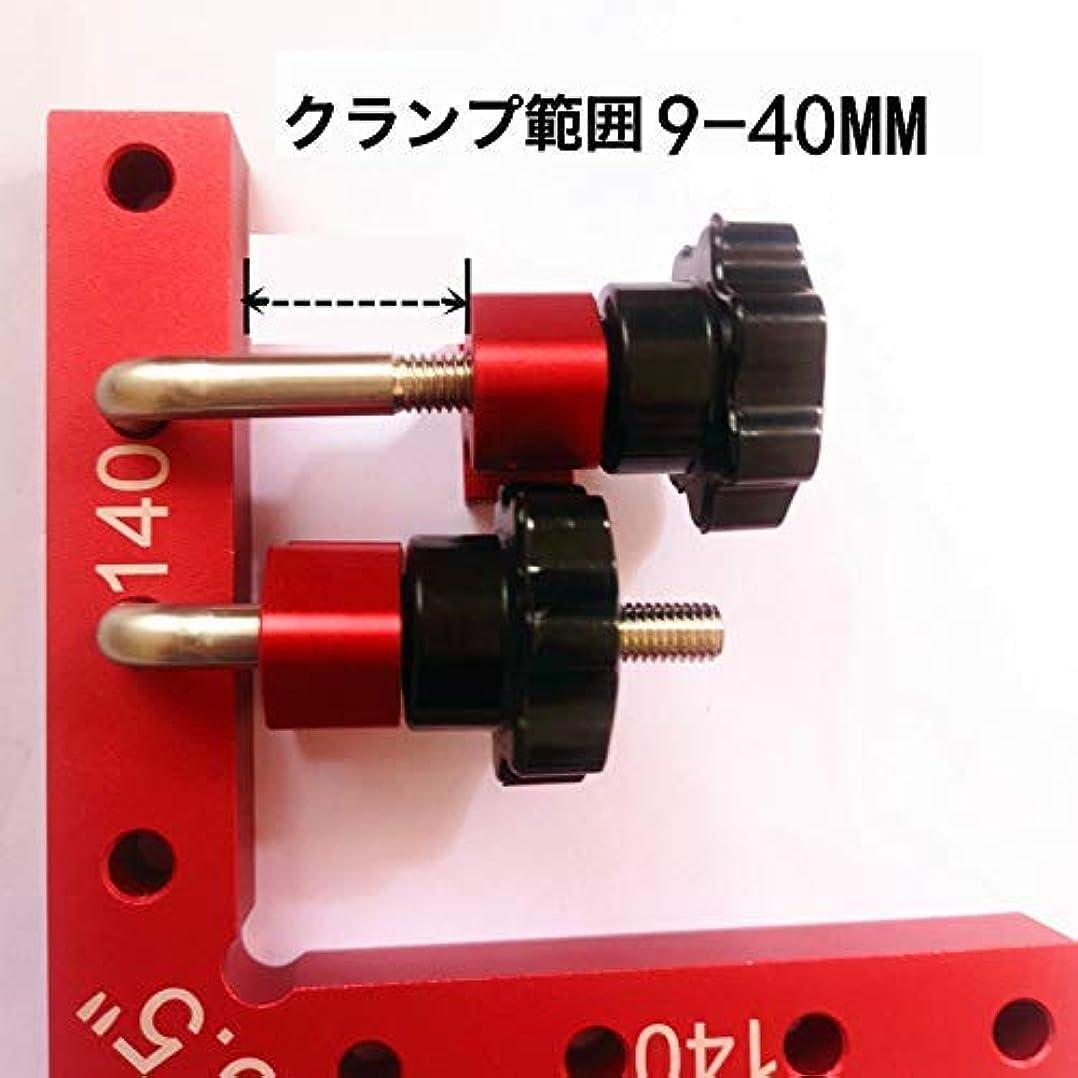 ペース出来事ジョージエリオットCarAngels アルミ製 完全スコヤ セット コーナークランプキット L形 90度 直角定規 木工 固定 締め付け ツール (120×120)