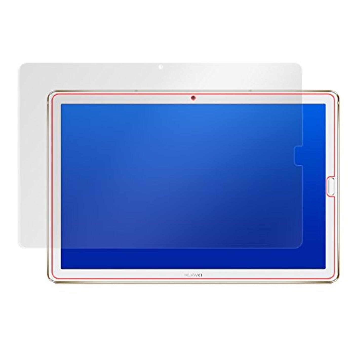 浅いインレイ厳しい日本製 指紋が目立たない 光沢液晶保護フィルム HUAWEI MediaPad M5 10.8 / MediaPad M5 Pro 用 OverLay Brilliant OBMEDIAPADM5PRO/2
