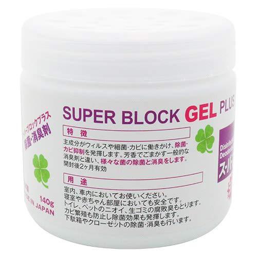SSリンク『スーパーブロックプラスジェル』
