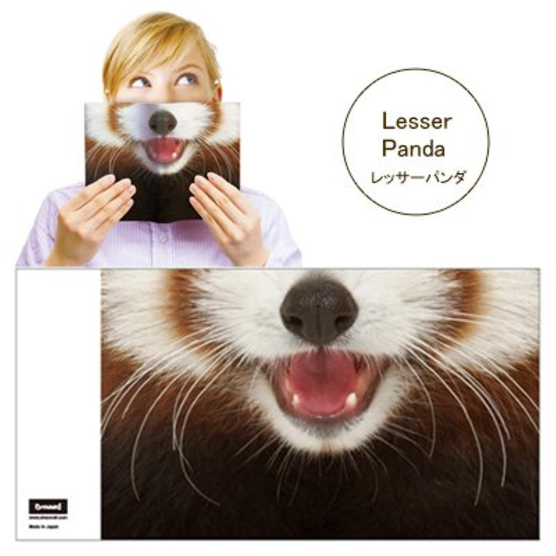 海外敬勤勉なAnimal Mask Book Cover アニマルマスクブックカバー [ Lesser Panda ]VRT42110