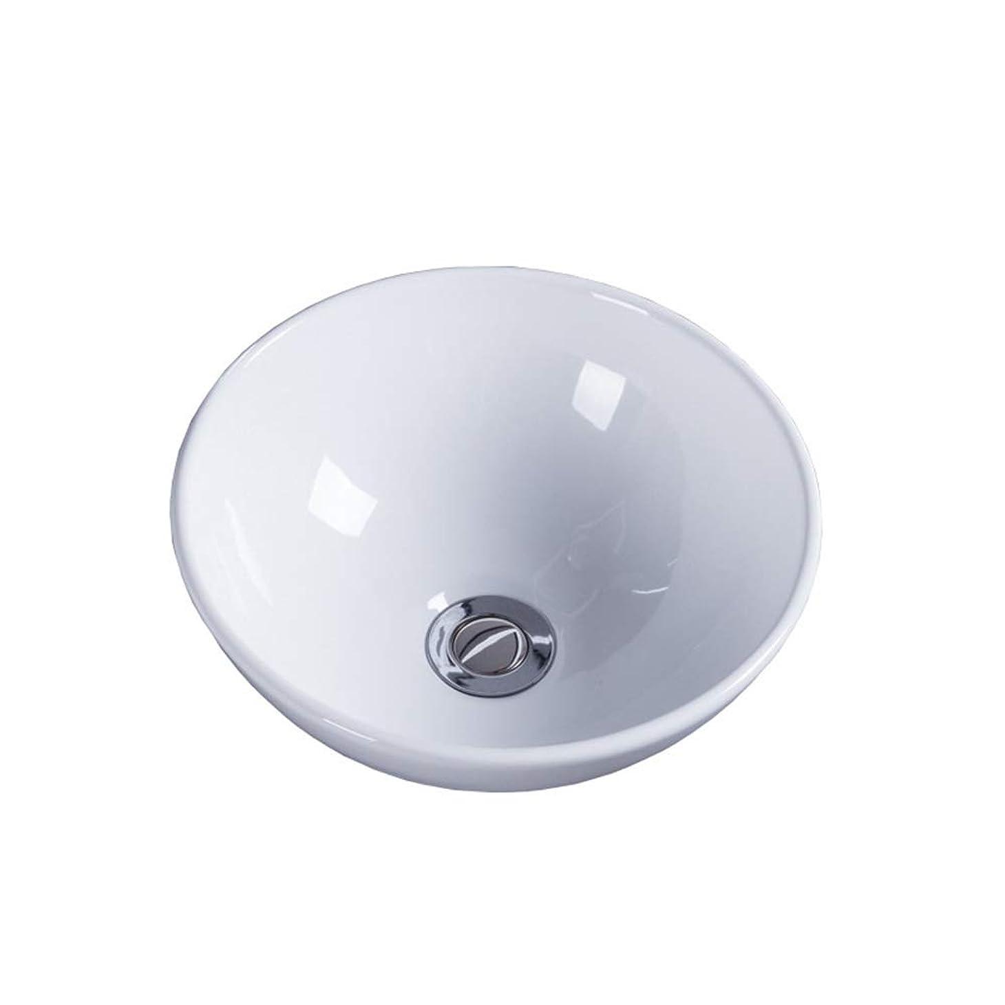 怖いイブニング誘導洗面ボウル 洗面ボール洗面台 洗面器 手洗い鉢陶器製 現代のラウンドバニティカウンターシンクボウルバスルームの容器シンク (Color : White, Size : 40x40x15cm)