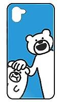 [AQUOS R2 SH-03K] ケース 背面強化ガラスケース 9H硬度 ハイブリッドケース かわいい キャラクター LINEスタンプクリエイター たかだべあ けたたましく動くクマ コラボ デザイン おしゃれ 3150-C. アップ アクオスアール2 sh03k カバー TPUバンパー 衝撃吸収 スマホカバー スマートフォン スマホケース