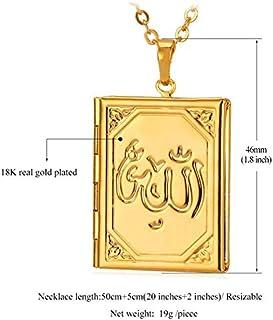 قلاده ذهبى طلاء عيار 18 عليها اسم الله على شكل المصحف رقم الصنف 391 - 5 - 1