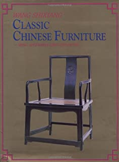 Classic Chinese Furniture: Ming and Early Qing Dynasties