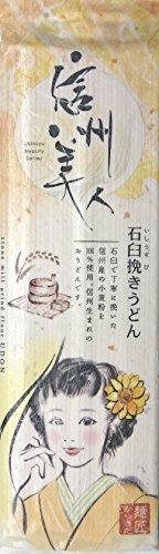 柄木田製粉 信州美人 うどん 220g×5個