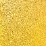 1kg (ca. 1Liter) (Grundpreis 23,90€/kg) Effektfarbe Metallic, Metallic Farbe, Wandfarbe, Wand-Farbe, Glitzer Wandfarbe, Farbe mit Glitzer, Glitzereffekt, Glitzer Effekt, Glitter (Gelb Metallic)