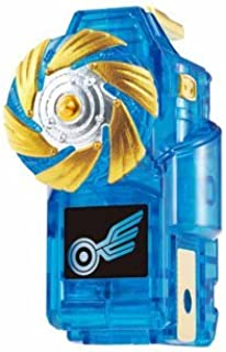 Kamen Rider Fourze Astro Switch 12 Meteor Storm switch