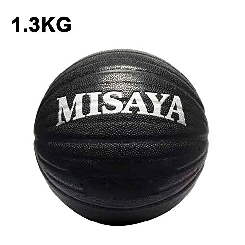 Why Should You Buy Punchki Weight Basketball Training Balls,Wear-Resistant Hygroscopic Indoor and ...