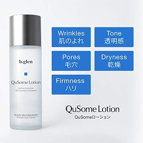 b.glen(ビーグレン)【公式】QuSomeローション<化粧水>120ml/4.06fl.oz.|2種のQuSomeハイブリット処方