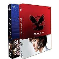 三浦春馬 dvd 日本のドラマ[ブラッディ・マンデイ] dvd [Bloody Mondays]シーズン1+シーズン2, 全20話を収録, 14枚組DVD