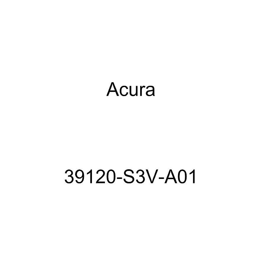 Genuine Acura (39120-S3V-A01) Speaker Assembly 16Cm