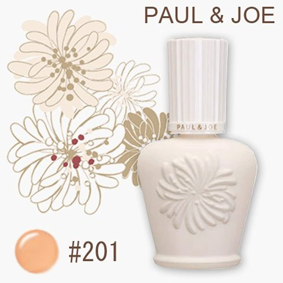 フランクワースリー無謀親愛なポール&ジョー シルキー スムース ファンデーション UV/30ml #201