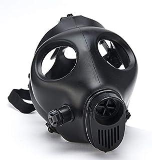 ガスマスク イスラエル軍仕様 レプリカ サバゲーやコスプレ等に最適 タクティカル ミリタリー