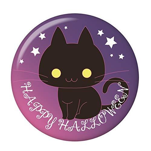 ハロウィン缶バッジ 【黒猫】 大きいサイズ(57mm) New安全ピンタイプ