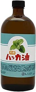 日本製 天然ハッカ油(ハッカオイル) お徳用650ml 中栓付き