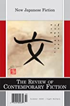 The Review of Contemporary Fiction: Summer 2002: New Japanese Fiction