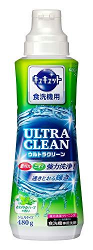 キュキュット ウルトラクリーン 食器用洗剤 食洗機用 さわやかハーブの香り 本体 480g