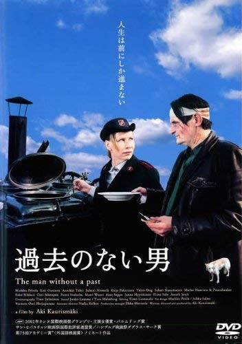 過去のない男 [DVD]