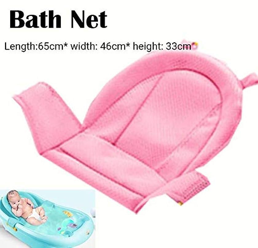 拍手精査するスリットSMART 漫画ポータブル赤ちゃんノンスリップバスタブシャワー浴槽マット新生児安全セキュリティバスエアクッション折りたたみソフト枕シート クッション 椅子
