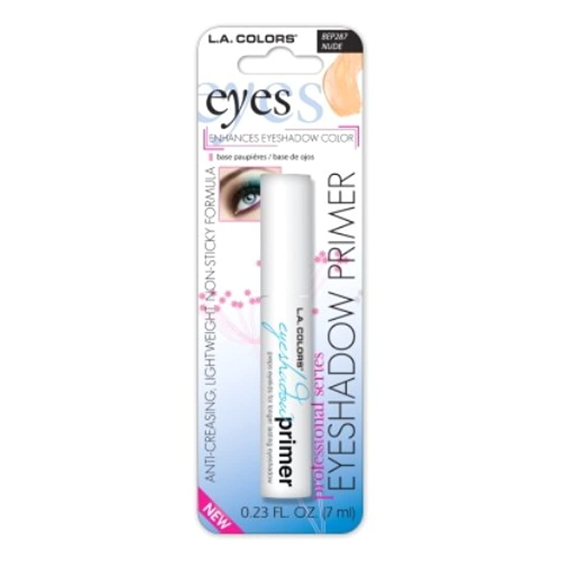 原子炉ボイド養う(3 Pack) LA Color Eyeshadow Primer - Nude (並行輸入品)