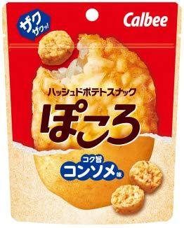 カルビー ぽころ コク旨コンソメ味 X1箱(12袋)