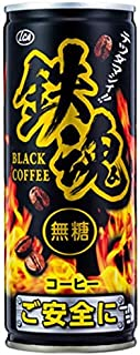 チェリオ 鉄魂ブラックコーヒー 250g缶×30本
