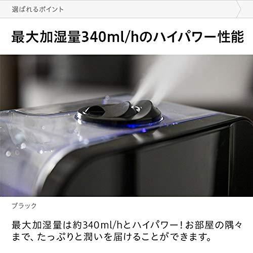 モダンデコ加湿器大容量コンパクトハイブリッド式タイマーリモコン付【viz】(ウッド、ベーシックモデル)