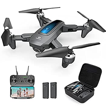 DEERC Drone with Camera 1080P HD FPV Live Video 2 Batteries and Carrying Case RC Quadcopter Helicopter for Kids and Adults Gravity Control Altitude Hold Headless Mode Waypoints Functions