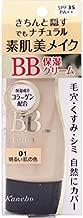 Kanebo Media BB Cream N 01 SPF35 · PA ++