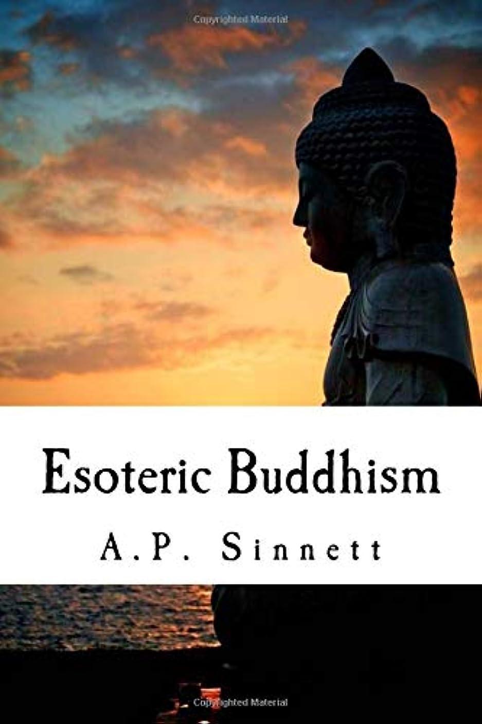 スラッシュ現代キャラバンEsoteric Buddhism