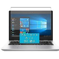 Sukix ブルーライトカット ガラスフィルム 、 HP ProBook 645 G4 14インチ 向けの 有効表示エリアだけに対応 ガラスフィルム 保護フィルム ガラス フィルム 液晶保護フィルム シート シール 専用 カット 適用 専用