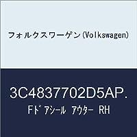 フォルクスワーゲン(Volkswagen) Fドアシール アウター RH 3C4837702D5AP.
