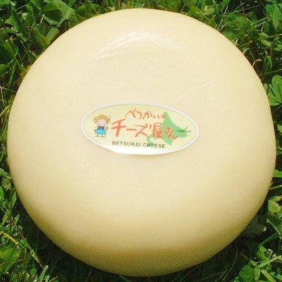ゴーダチーズ 1kg 丸玉 熟成 手づくり 北海道べつかい乳業 国産 贈答品 お取り寄せ